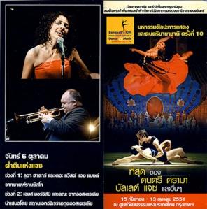 Bangkok Festival Brochure